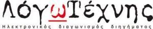 Logotexnis_logo